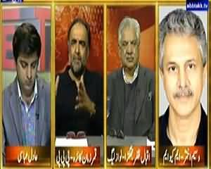 Table Talk (What is the Future of New Peace Talks) – 5th March 2014