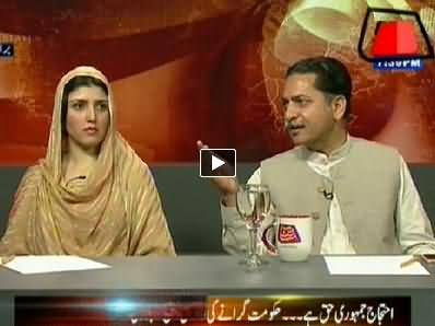 Table Talk (What is the Purpose of 11th May Protest) – 7th May 2014