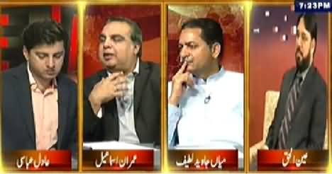Table Talk (What Nation Want to Listen From Nawaz Sharif Today) - 12th August 2014