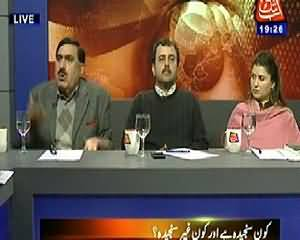 Table Talk (What Pressure is on the Dialogue Committee of Govt) – 4th February 2014