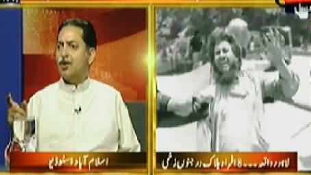 Table Talk (Who is Backing Dr. Tahir ul Qadri?) - 17th June 2014