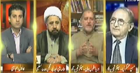 Table Talk (Who is Feeling Real Risk From Daash) – 3rd July 2014