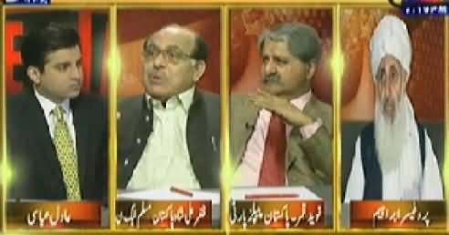 Table Talk (Who Will be Responsible If Musharraf Left the Country) – 29th April 2014