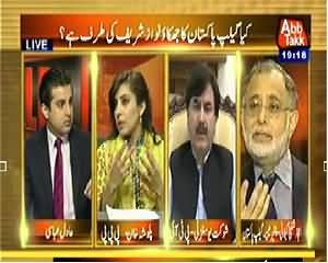 Table Talk (Why Gallup Survey Always Support Nawaz Sharif) – 14th April 2014