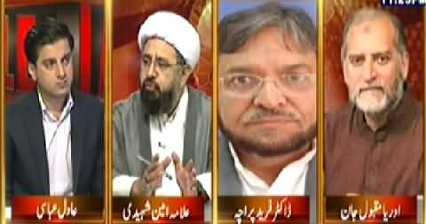 Table Talk (Why Muslim World Silent on Israel's Barbarism to Gaza) - 22nd July 2014