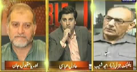 Table Talk (Will Military Operation Eliminate Terrorism?) – 1st July 2014