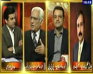 Table Talk (Will Musharraf Be Indicted Tomorrow?) - 13th March 2014