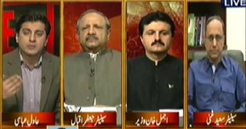 Table Talk (Will Prime Minister Have to Resign or Not?) - 13th August 2014