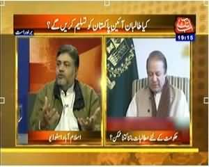 Table Talk (Will Taliban Accept Constitution of Pakistan?) - 3rd February 2014