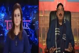 Table Talk With Fatima Saif (Sheikh Rasheed Exclusive Interview) – 7th March 2018