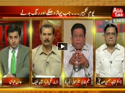 Table Talk (Yaum e Takbeer, Pakistan As 7th Atomic Power) - 28th May 2014