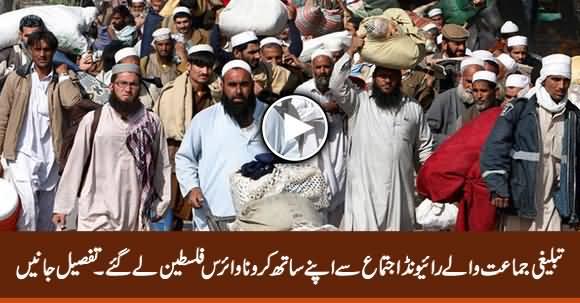 Tableeghi Jamaat Spreading Coronavirus Worldwide