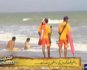 Tafteesh - 23rd June 2013 (Rescue Gotakhor Ki Sahilo Par Khidmat)
