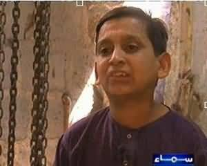 Tafteesh - 28th July 2013 (Qad Na Barnay Ki Wajohaat)