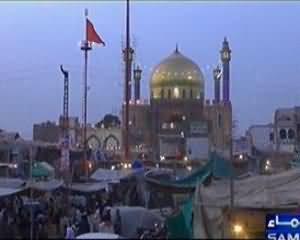Tafteesh - 4th August 2013 (Sehwan Sharif Kay Urs Kay Mukay Par Muktalif Karobar)