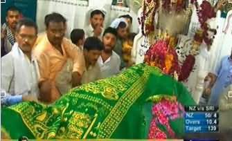 Tafteesh - 9th June 2013 (Dargah Shah Dola Kay Fakeer)