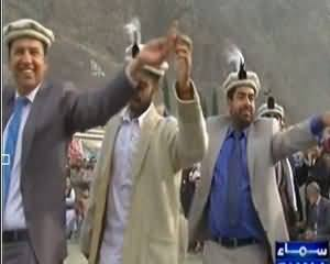 Tafteesh (Gilgit Baltistan Ka Sakhawat Festivel) - 16th December 2013
