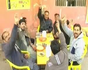Tafteesh (Lahore Ki Khobian Aur Mauj Masti) - 27th January 2014