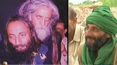 Tafteesh (Malang Aur Fakeer Kun Hotay Hain?) - 16th June 2014