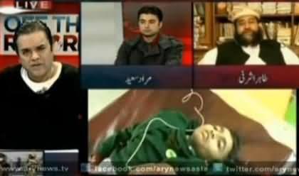 Tahir Asharfi Gets Emotional While Talking About Peshawar Terrorist Attack