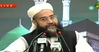 Tahir Ashrafi Speech At 12 Rabiul Awal Conference, Praises PM Imran Khan - 10th November 2019