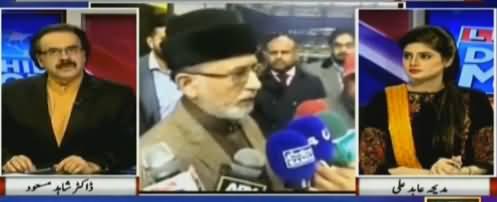 Tahir-ul-Qadri Will Return to Pakistan If Govt Clashes with Protesters - Dr. Shahid Masood