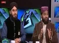 Tajdare Haram On Capital Tv (11PM To 12AM) – 24th December 2015