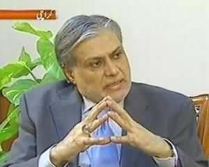 Tajzia Huma Baqai k Sath (Ishaq Dar Exclusive Interview) - 30th August 2013