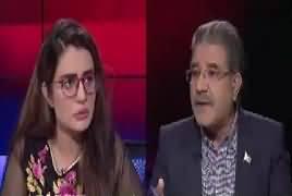 Tajzia Sami Ibrahim Kay Sath (Aleem Khan's Arrest) – 6th February 2019