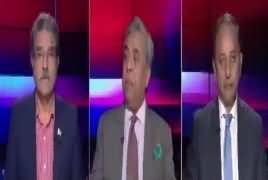 Tajzia Sami Ibrahim Kay Sath (America Ki Jang Ka Hissa) – 7th September 2018