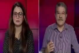 Tajzia Sami Ibrahim Kay Sath (Asad Umar Resigned) – 18th April 2019