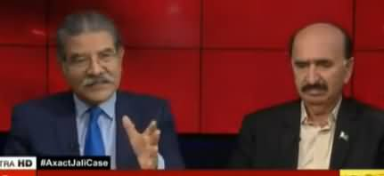 Tajzia Sami Ibrahim Kay Sath (Axact Ke Khilaf Jali Case) - 11th March 2018