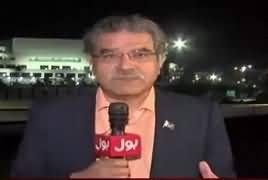 Tajzia Sami Ibrahim Kay Sath (Azam Swati) – 5th November 2018