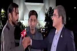 Tajzia Sami Ibrahim Kay Sath (Bahria Town Case Hearing in SC) – 13th November 2018