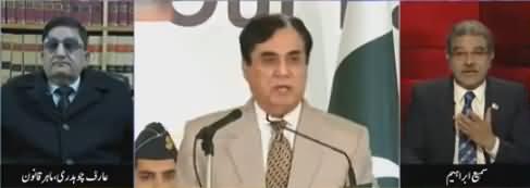 Tajzia Sami Ibrahim Kay Sath (Chairman NAB Speech) - 10th December 2018