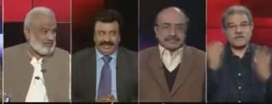 Tajzia Sami Ibrahim Kay Sath (CM Punjab Writ?) - 11th December 2018