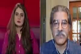 Tajzia Sami Ibrahim Kay Sath (Corrupt Politicians Ka Ahtasab Kab Hoga?) – 30th May 2019