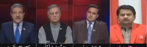 Tajzia Sami Ibrahim Kay Sath (Corruption Ke Khilaf Muhim) - 2nd March 2018