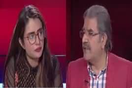 Tajzia Sami Ibrahim Kay Sath (Current Issues) – 12th February 2019