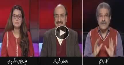 Tajzia Sami Ibrahim Kay Sath (Current Issues) – 12th March 2019