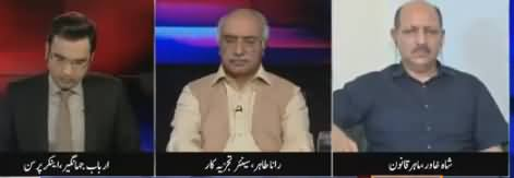 Tajzia Sami Ibrahim Kay Sath (Current Issues) - 14th June 2018