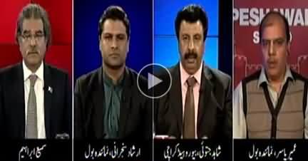 Tajzia Sami Ibrahim Kay Sath (Current Issues) - 16th November 2018