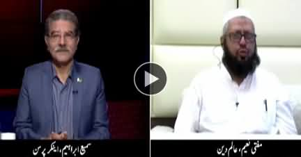 Tajzia Sami Ibrahim Kay Sath (Current Issues) - 19th April 2018