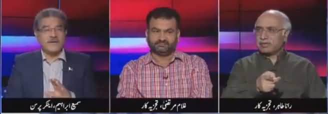 Tajzia Sami Ibrahim Kay Sath (Current Issues) - 29th August 2018