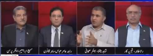 Tajzia Sami Ibrahim Kay Sath (Current Issues) - 30th March 2018