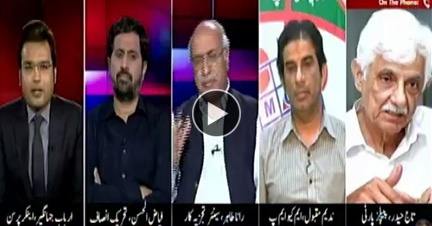 Tajzia Sami Ibrahim Kay Sath (Current Issues) - 3rd August 2018
