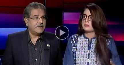 Tajzia Sami Ibrahim Kay Sath (Current Issues) - 3rd October 2018