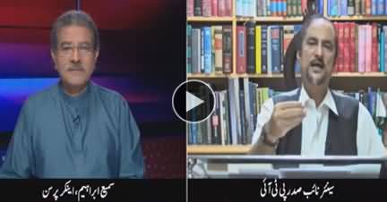 Tajzia Sami Ibrahim Kay Sath (Current Issues) - 5th June 2018