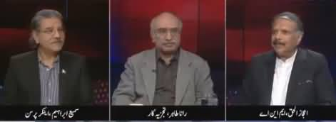 Tajzia Sami Ibrahim Kay Sath (Current Political Situation) - 15th March 2018