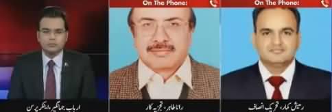 Tajzia Sami Ibrahim Kay Sath (DG NAB Issue) - 9th November 2018